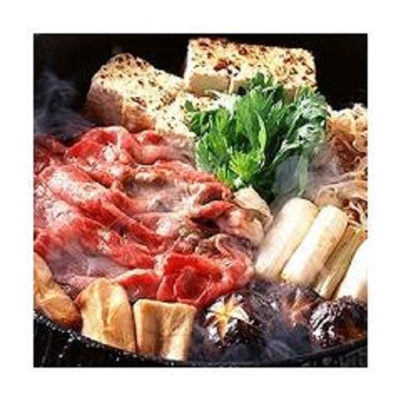 【送料無料】松阪牛すき焼き肉300g01