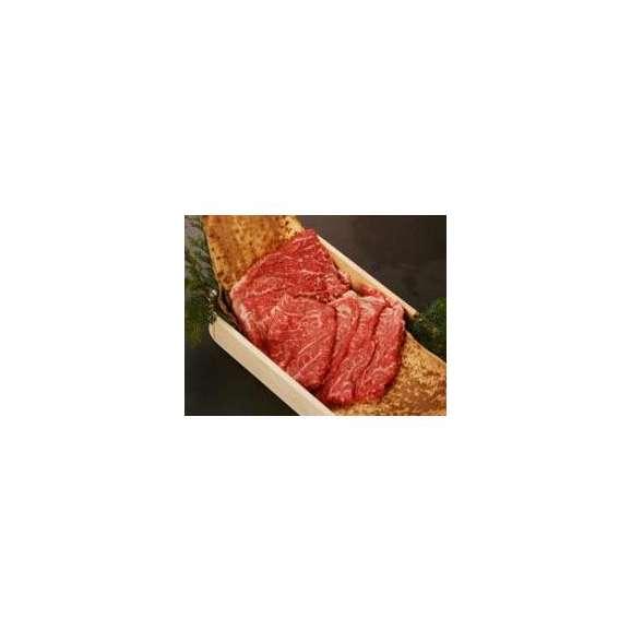 松阪牛しゃぶしゃぶ肉200g