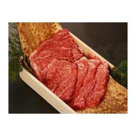 松阪牛しゃぶしゃぶ肉900g