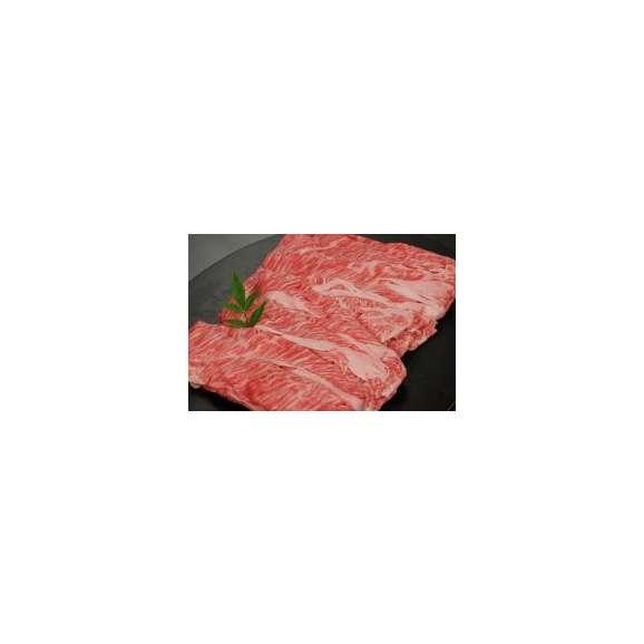松阪牛しゃぶしゃぶ肉500g≪ロース肩ロース≫01