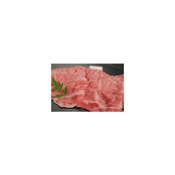 松阪牛すき焼き肉300g≪ロース肩ロース≫01