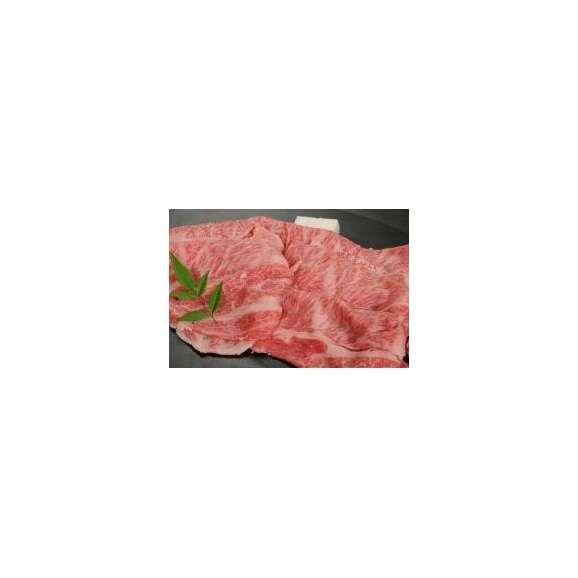 松阪牛すき焼き800g(ロース肩ロース)