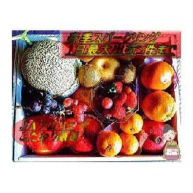 ギフトフルーツ 送料無料 旬の特選 果物 予約推奨品 詰め合わせ 大容量 大奮発
