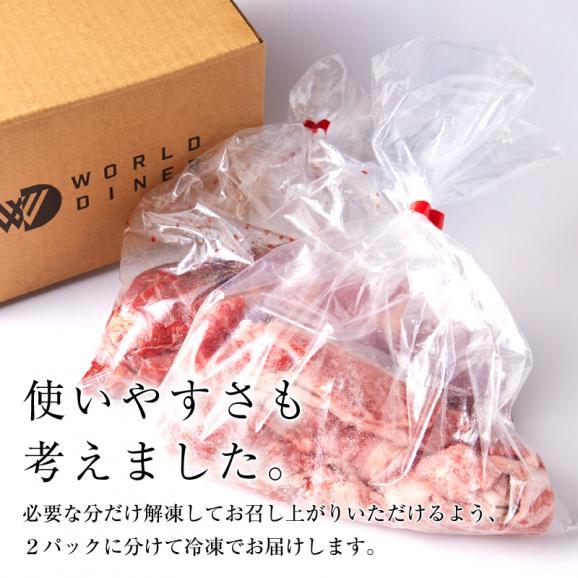 【送料無料】A5ランク 黒毛和牛 切り落とし 600g  形・部位不揃い  冷凍 飲食店支援04