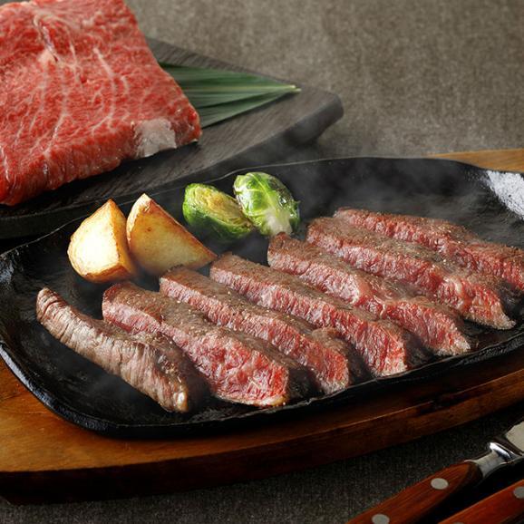 【送料無料】黒毛和牛A5赤身ステーキ 250g(125g×2)01