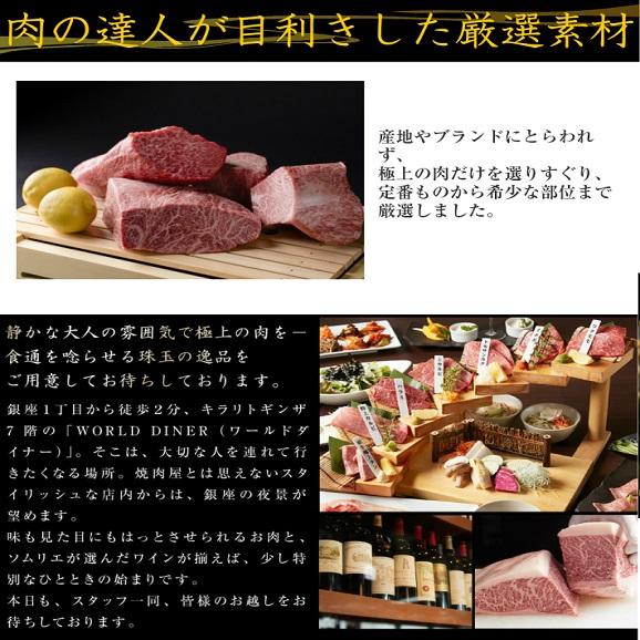 【送料無料】黒毛和牛A5赤身ステーキ 250g(125g×2)03