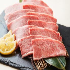 【送料無料】和牛 焼肉カルビ 750g