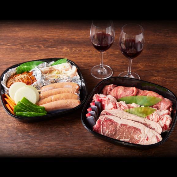 肉まみれ!!BBQセット(4人前)総重量1.5kg!!お一人様あたり1745円04