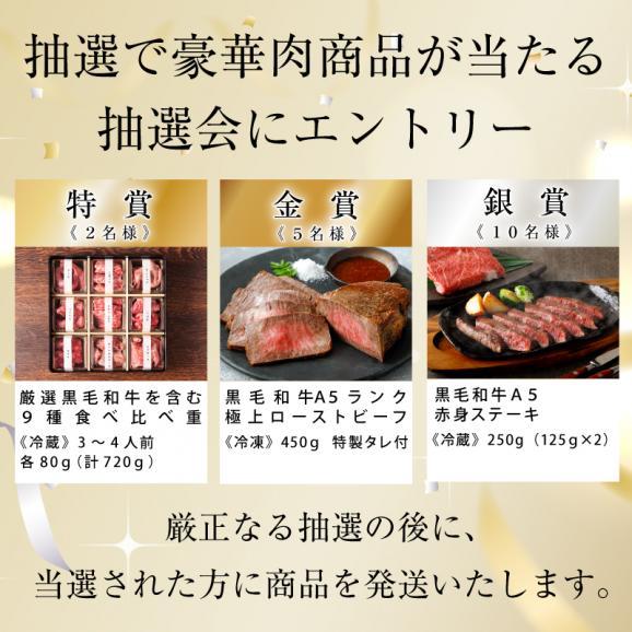 【50セット限定!早い者勝ち!】高級肉ギフトが当たるかも!?肉のゴールドガチャにチャレンジ!!【送料無料】04