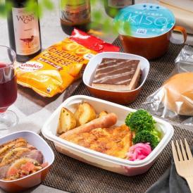 """機内食セット〝アメリカ行きのお食事""""食器付き"""