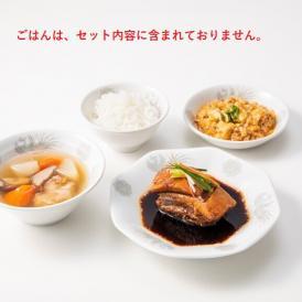 トンポーロウ 中華風・豚の角煮(2人前)