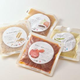 八木澤商店オリジナルのスープ4種を詰め合わせました。