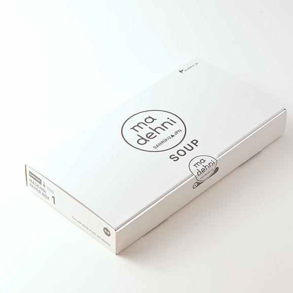 まで~にスープ4点セット 【200g×4袋】【冷凍】03