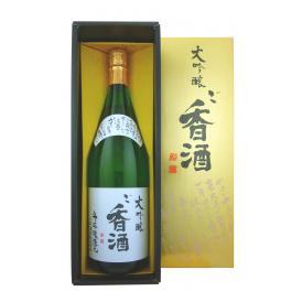 大吟醸 ご香酒 1800ml