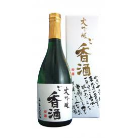 大吟醸 ご香酒 720ml