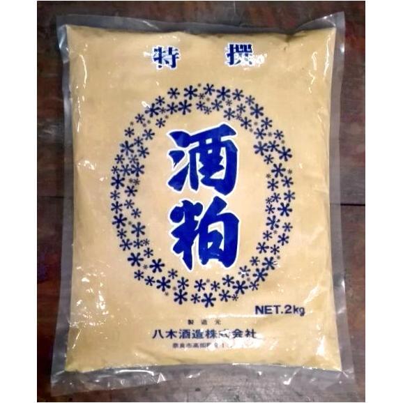 奈良漬用 土用粕 2kg入01