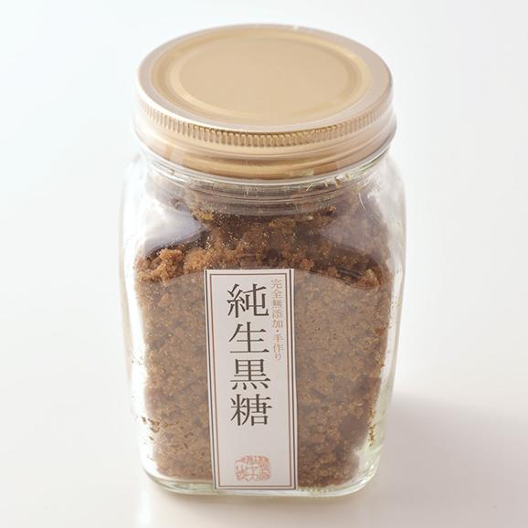 純生黒糖01