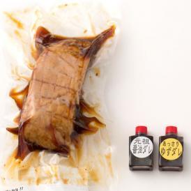 焼き豚P 焼豚セット【バラ肉:255g、モモ肉:310g】【全国一律送料無料】