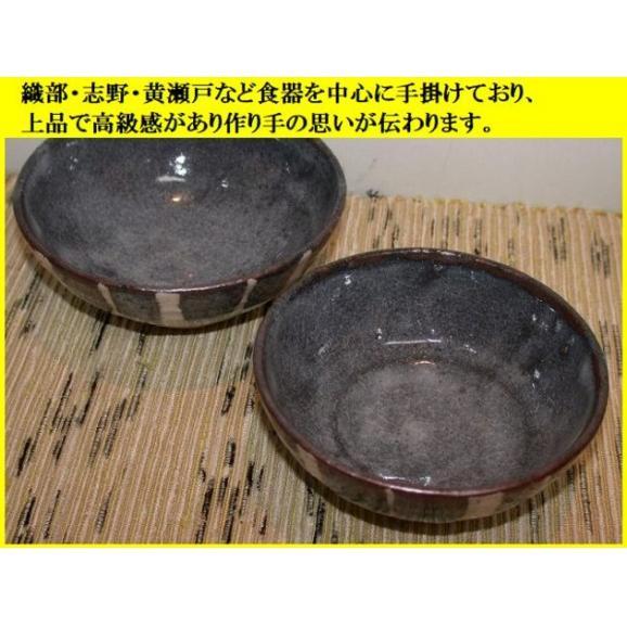 ご飯茶碗 飯碗 陶器 プレゼント 鼠志野トクサ文夫婦茶碗 美濃焼 玉山窯05
