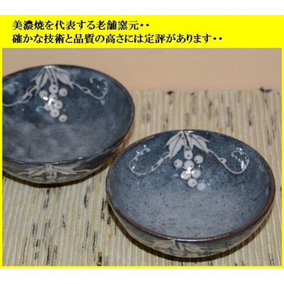 ご飯茶碗 飯碗 陶器 プレゼント 鼠志野ぶどう文夫婦茶碗 美濃焼 玉山窯03