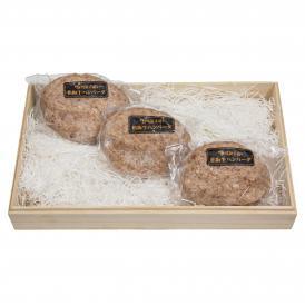 松阪が生んだ世界の味特選松阪牛専門店「やまと」松阪牛ハンバーグ 4個セット