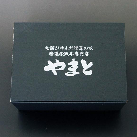桐箱入り 松阪牛ハンバーグ  【ギフト】 4個セット02