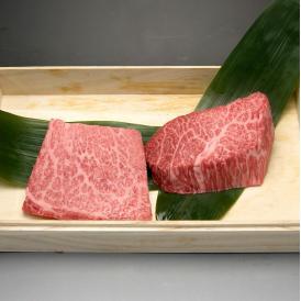 特選A5松阪牛モモステーキ 【ギフト】【100g×2枚セット】