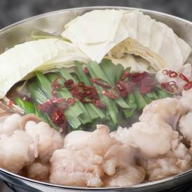 松阪が生んだ世界の味特選松阪牛専門店「やまと」 の特製黒毛和牛もつ鍋