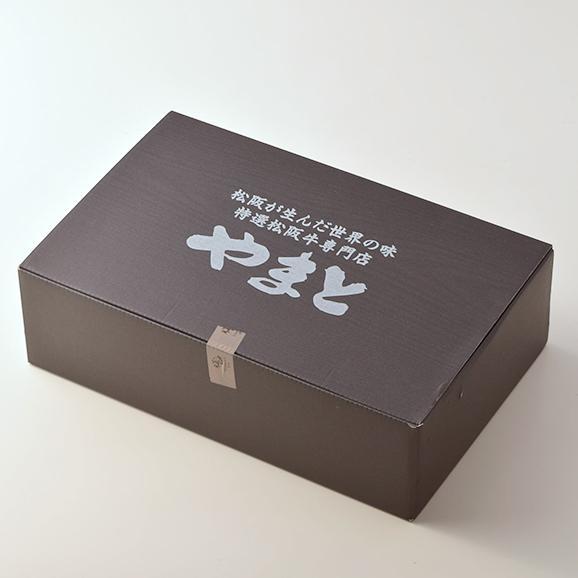 ぷるっぷるコプチャン和牛もつ鍋セット250g(2~3人)06