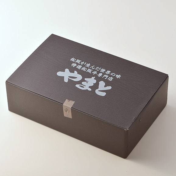 ぷるっぷるコプチャン和牛もつ鍋セット2~3人(M)06