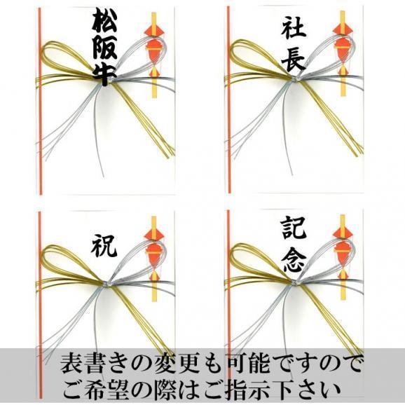 松阪牛目録ギフト Bコース03