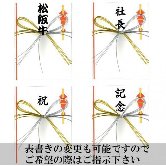 松阪牛目録ギフト Dコース03