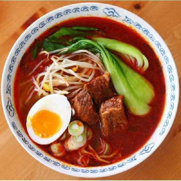 【簡易包装】牛骨ラーメン 大辛 4食セット01