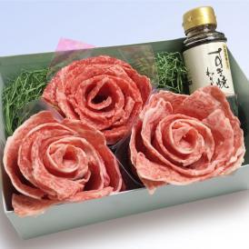 【数量限定】花のすき焼き 300gわりした付き