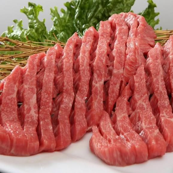 松阪牛モモ肉ダイヤモンドカット 100g01