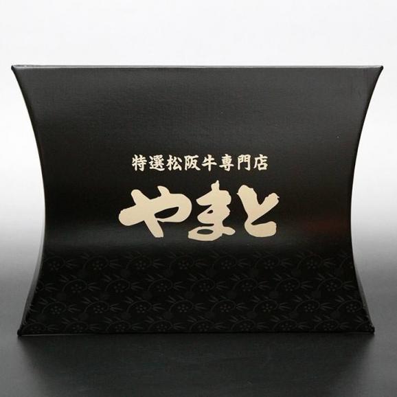 松阪牛モモ肉ダイヤモンドカット 100g03