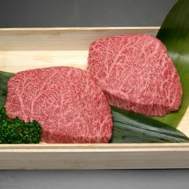 松阪牛ランプステーキ 100g×2枚セット