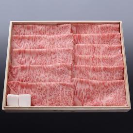 【桐箱入り・松阪牛】最高級 サーロイン×モモすき焼き用600gわりした付き