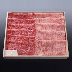 【桐箱入り・松阪牛】最高級 サーロイン×モモすき焼き用400gわりした付き