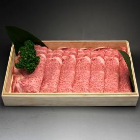 【桐箱入り】松阪牛リブロース すき焼き用 700g わりした付き