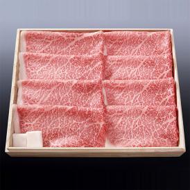 桐箱入り・松阪牛・モモ肉すき焼き用A5 3人前(300g)わりした付き