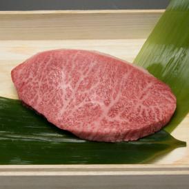 松阪牛 イチボステーキ 100g×2枚 ギフトセット