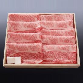 松阪牛 肩ロース 焼肉・鉄板焼き用 300g