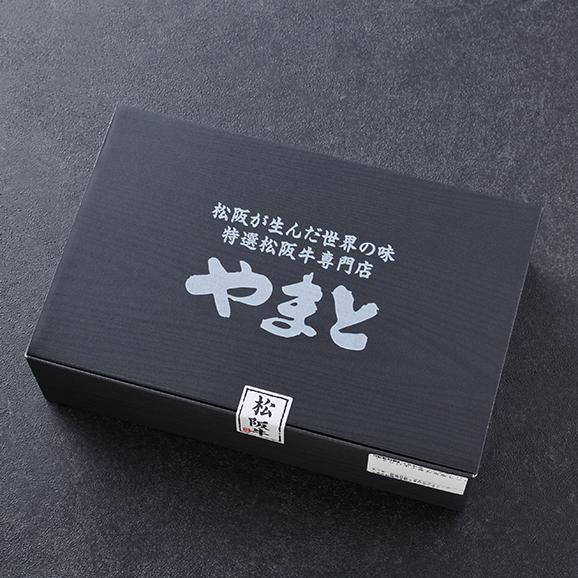 特選松阪牛専門店やまとの人気惣菜セット オリジナル03