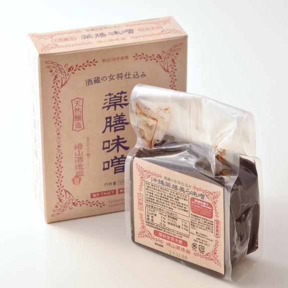 沖縄薬膳美ら味噌01