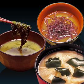 おみそ汁のお友 海藻食べ比べ4点セット(九州産)