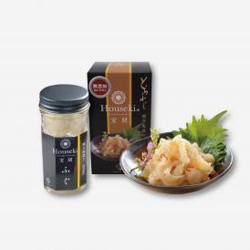 【宝関】トラフグ焼き塩造り2本セット 【下関三海の極味】