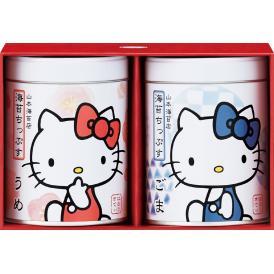 はろうきてぃ海苔ちっぷす2缶セット(うめ・ごま)