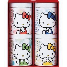 はろうきてぃ海苔ちっぷす4缶セット (うめ・ごま・ゆずはちみつ・カレー)
