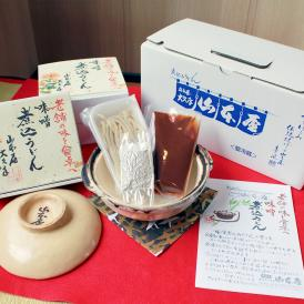 味噌煮込みうどん(3食セット)